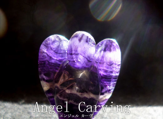 Angel Carving エンジェル カーヴィング