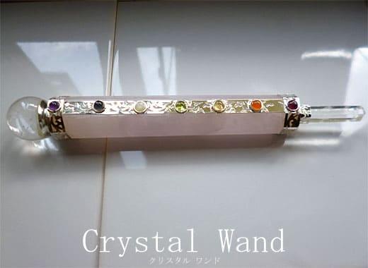 Crystal Wand クリスタル ワンド
