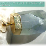"<span class=""title"">虹入り フローライト グリーン ペンダントトップ&チェーン付き(蛍石緑水晶原石)fluorite012</span>"