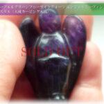 """<span class=""""title"""">紫パープル&グリーンフローライトクォーツ エンジェル カーヴィング(天使カービング水晶)fluoritequartz005</span>"""